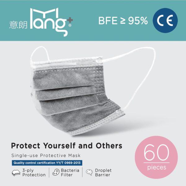 YILANG Single-use Medical Face Mask